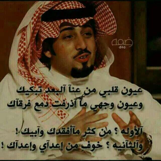 تبكيك م Ageless Style Poems Arabic Quotes