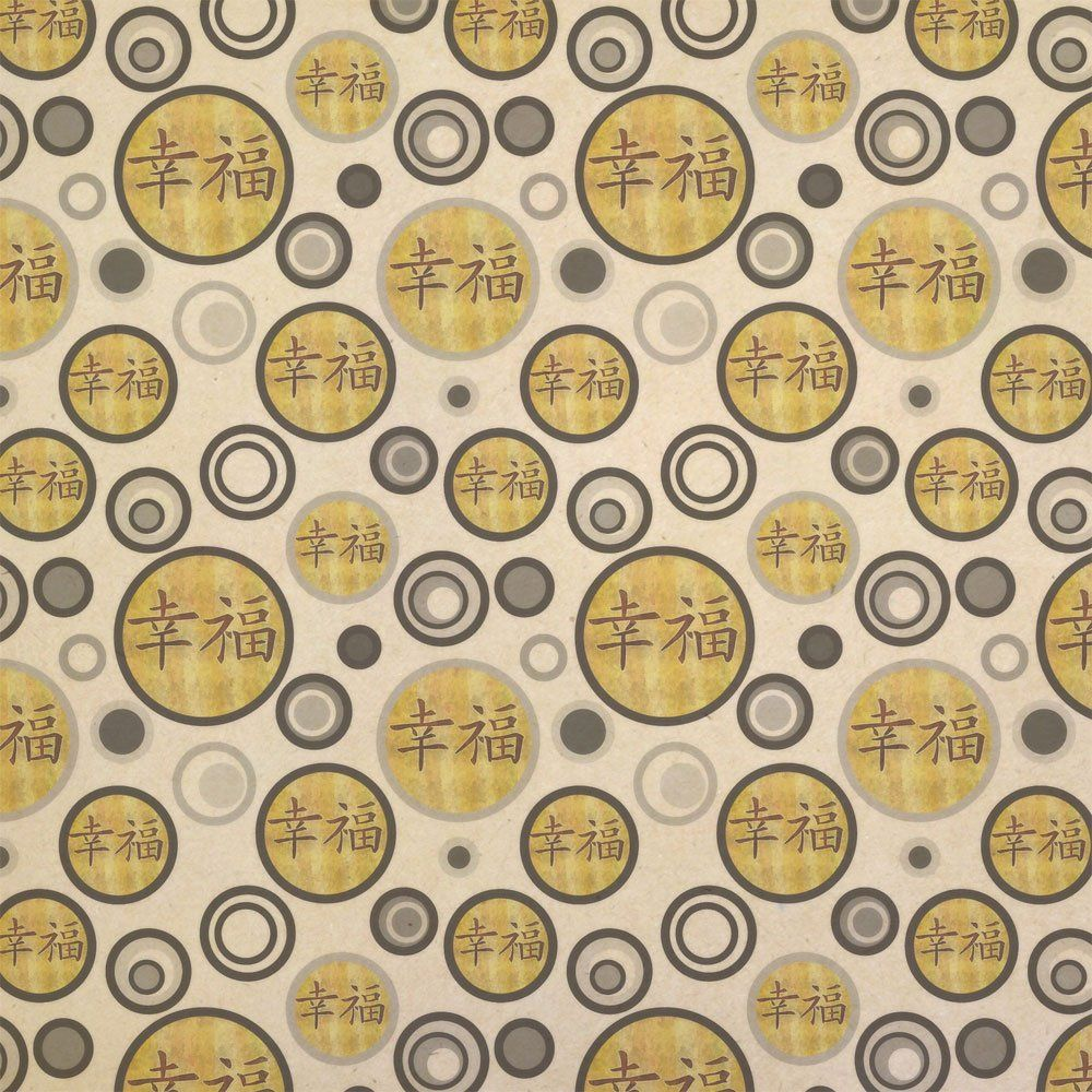 Chinese Symbol For Happiness Kraft Present Gift Wrap Wrapping Paper