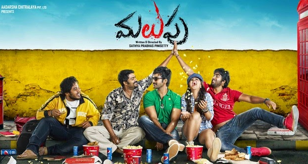 Trailers Archives - Telugu Abroad