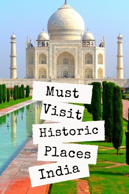 To visit every monument in India is an impossible task But the – Travel Sites With Payment Plans