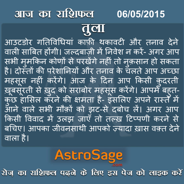 leo gold horoscope in hindi