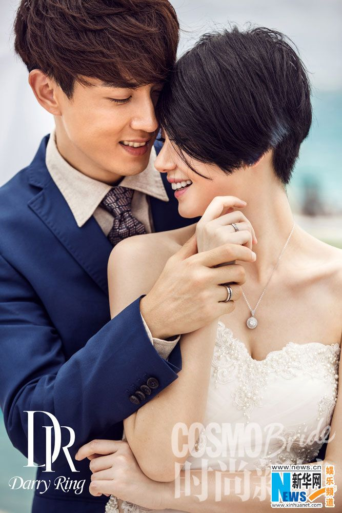 Chinese Actress Qi Wei And South Korean Actor Li Chengxuans Wedding