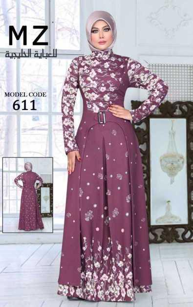 دريس جبردين سوق الإعلانات اعلن مجانا بيع شراء بدون عمولة Maxi Dress Dresses With Sleeves Fashion