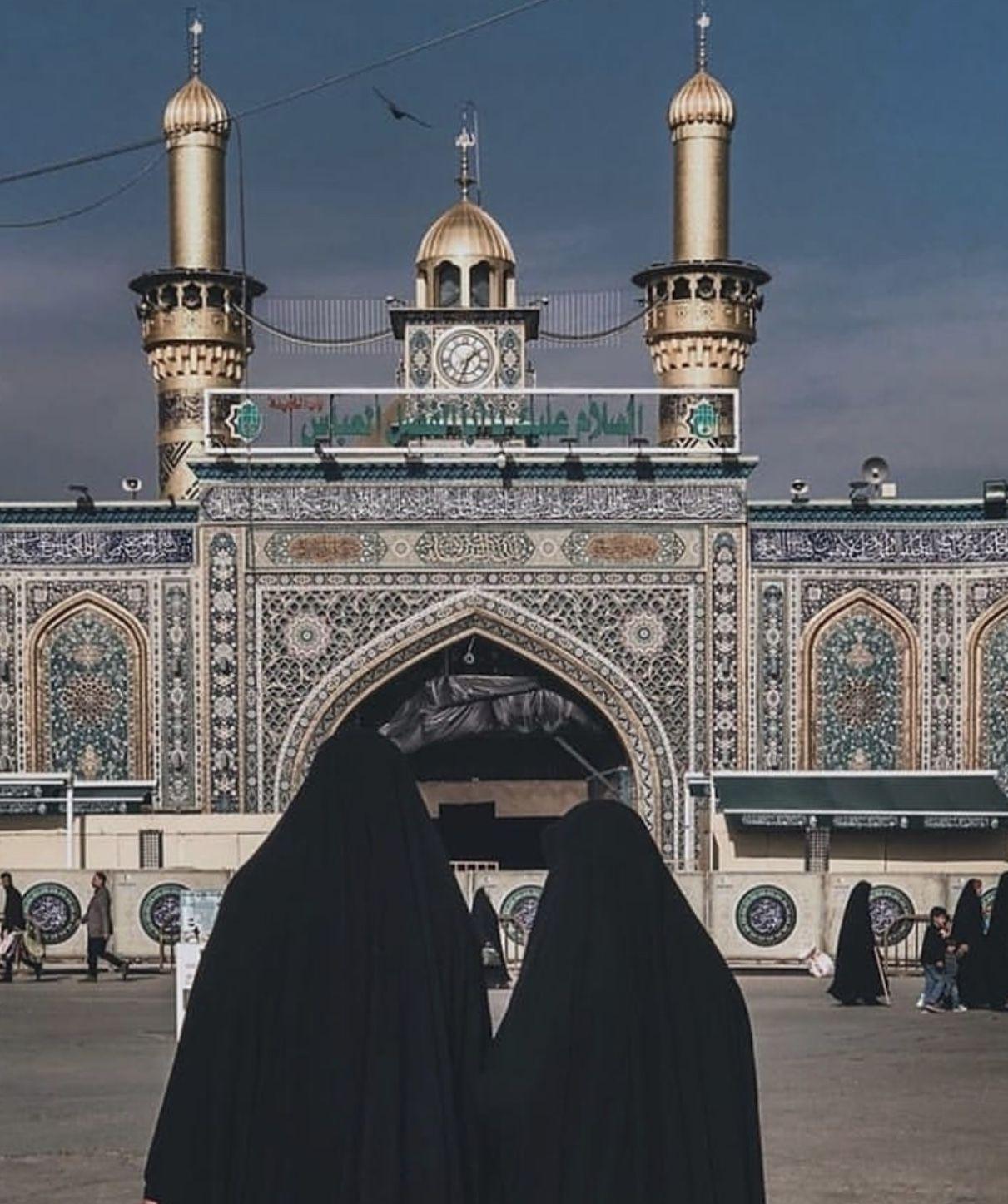 تحت العباءة كأنه ن لؤلؤ مكنون Islamic Artwork Hussain Karbala Photo