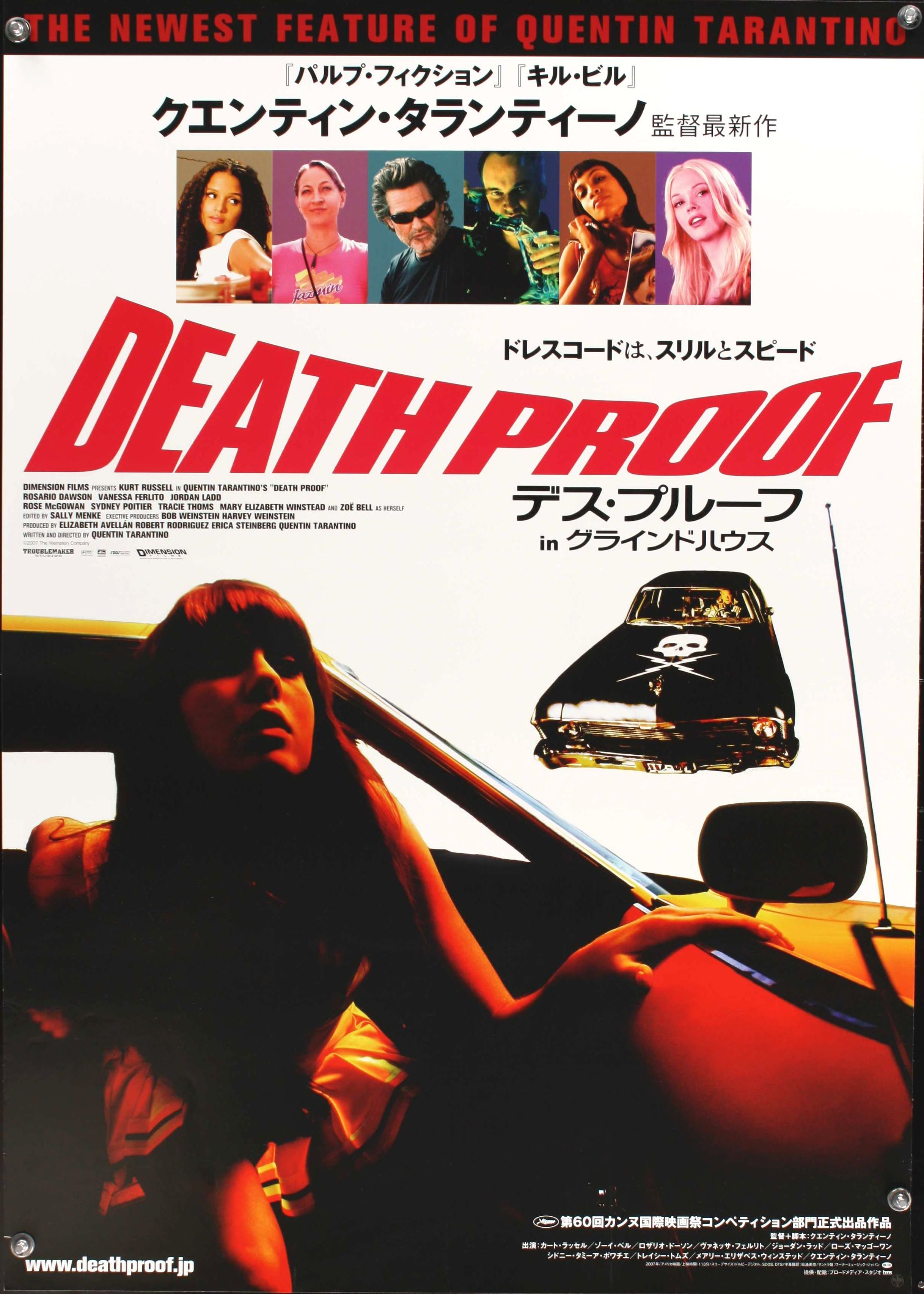 death proof poster death proof movie poster mov