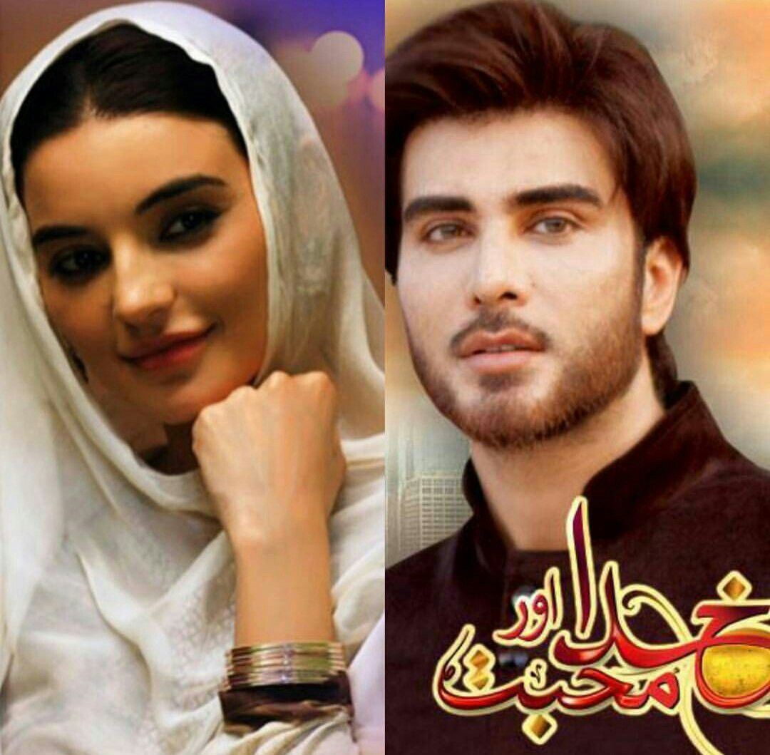iman hammad atkhuda aur mohabbat season khuda aur mohabbat favorite celebrities celebrities
