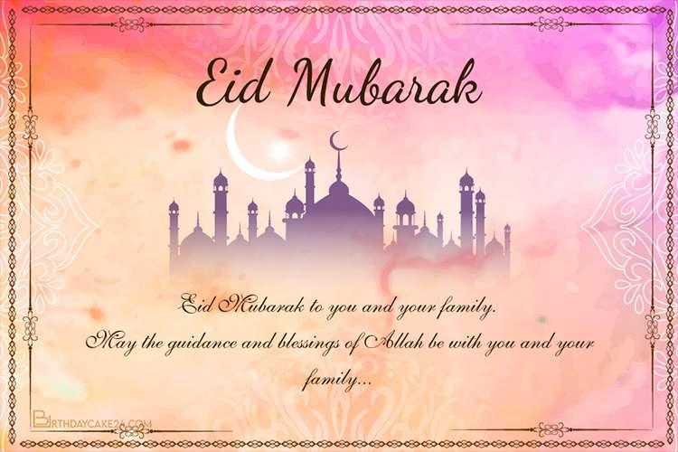 Customize Eid Mubarak Islamic Card Template Online Eid Mubarak Greeting Cards Eid Mubarak Card Eid Mubarak Greetings