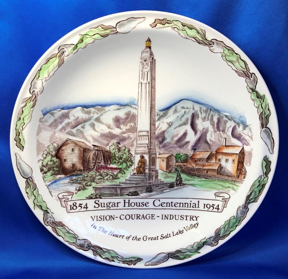 Sugar House Salt Lake City: Vintage Sugar House Salt Lake City Utah Commemorative