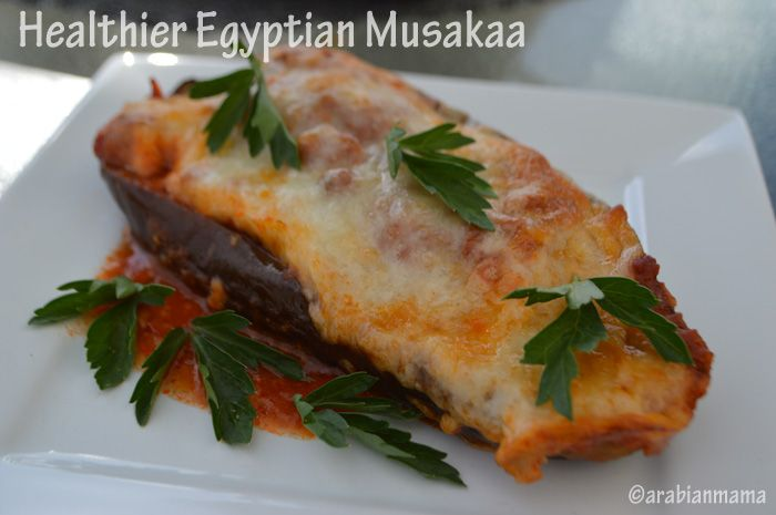 Oven roasted eggplant recipes middle easternarabic lebanon oven roasted eggplant recipes forumfinder Choice Image