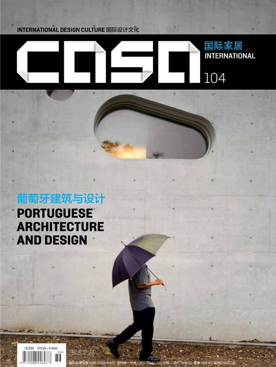 Casa International issue 104 - Portuguese  Architecture and Design