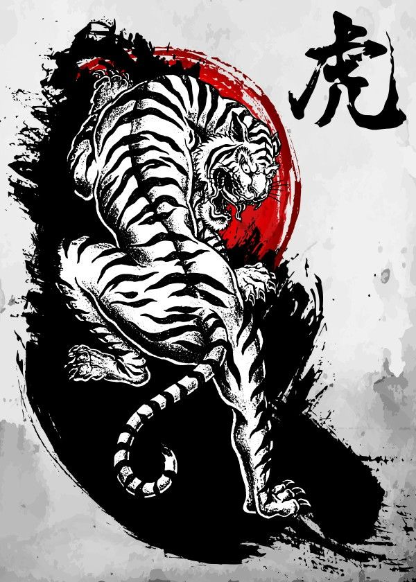 Japanese Tiger By Cornel Vlad Metal Posters Products Pinterest