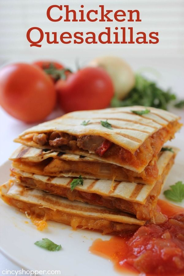 Chicken Quesadillas Meal - Super #dinner or appetizer idea. Everything for this meal can be purchase at Aldi for around $10 and feed a larger family. #recipe