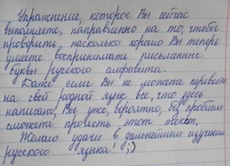 It could just be really messy cyrillic cursive. - Comment ...