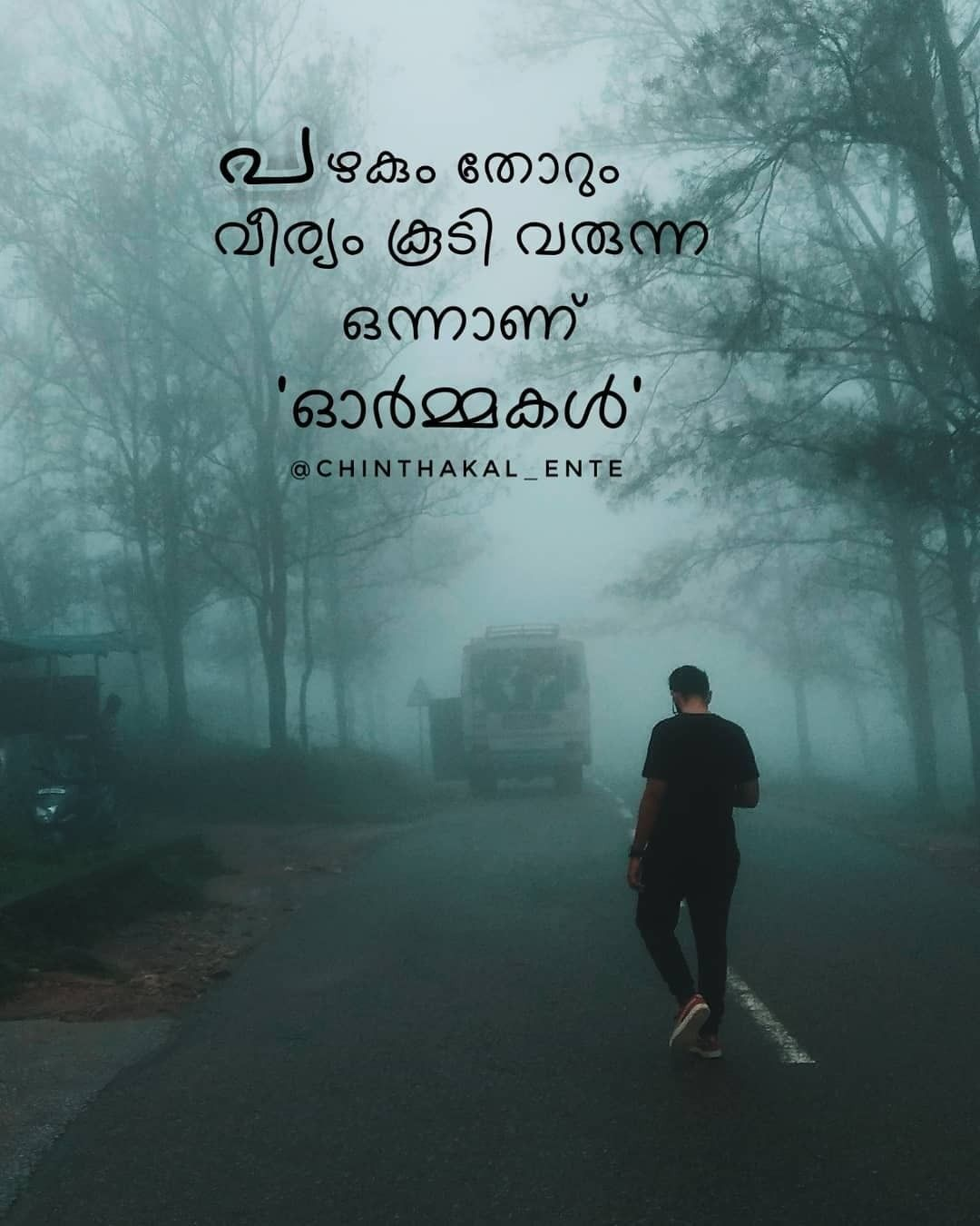 Sathyum Whatsapp Status Quotes Malayalam Quotes Failure Quotes