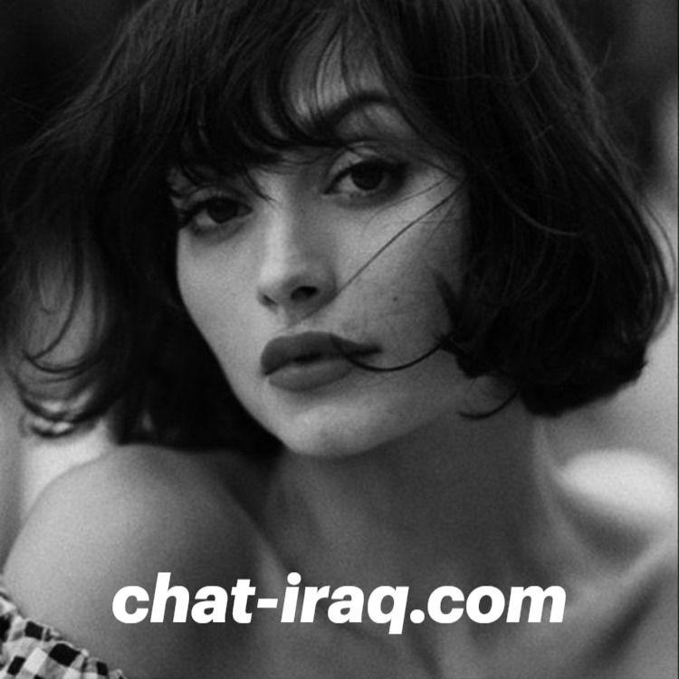 شات ذهب للجوال دردشة عراقية 13
