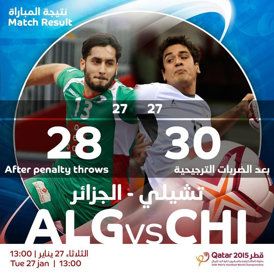 Final Result Algeria Vs Chile الجزائر و تشيلي Algeria 28 30 Chile النتيجة النهائية صور من مباراة الجزائر وتشيلي ال Baseball Cards Match Movie Posters