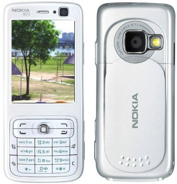 buy online nokia n73 mobile phone at lowest price in india shop online for mobiles