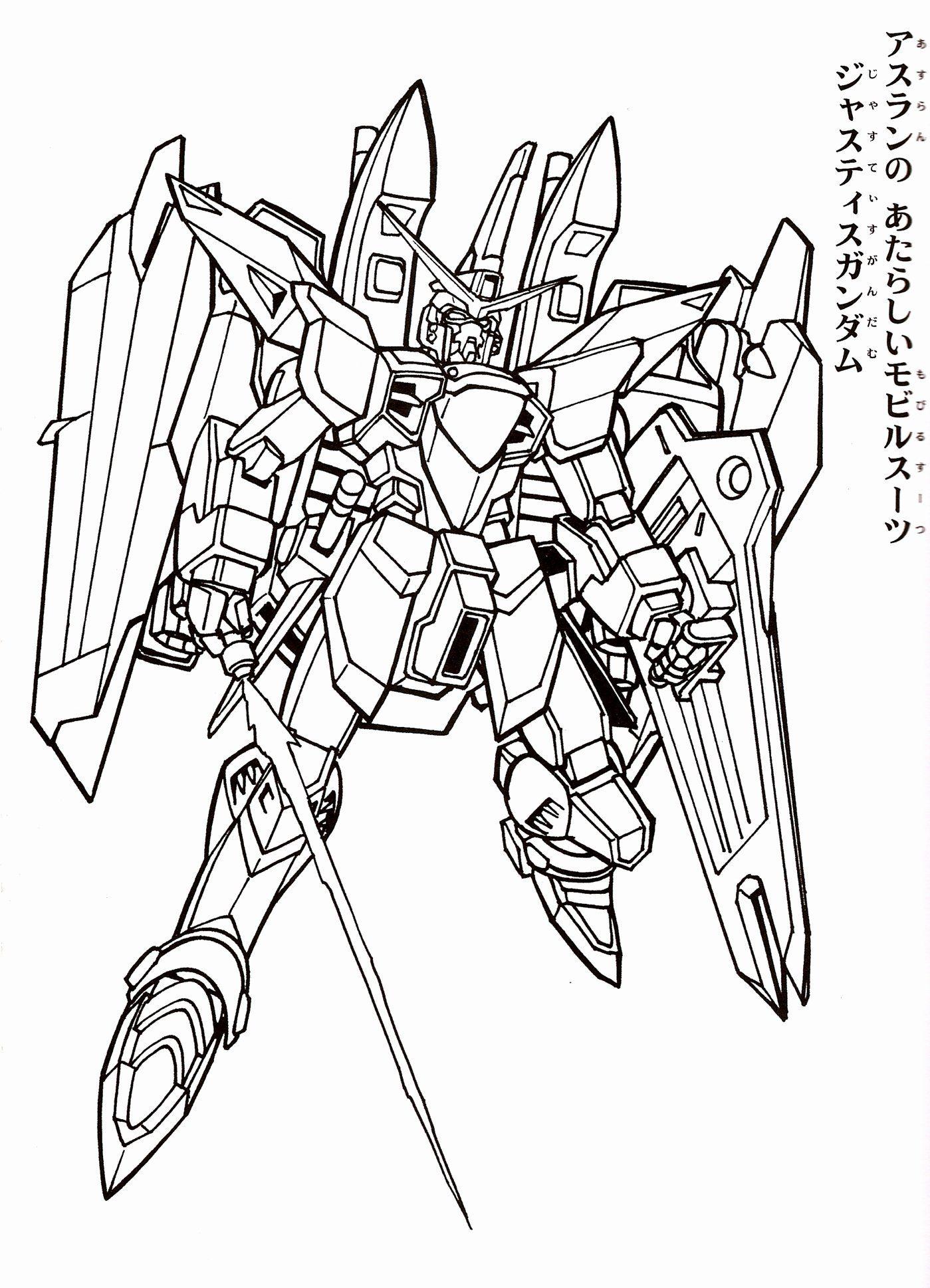 Gundam Coloring Pages : gundam, coloring, pages, Gundam, Coloring, Pages, Elegant, Pages,, Contest,