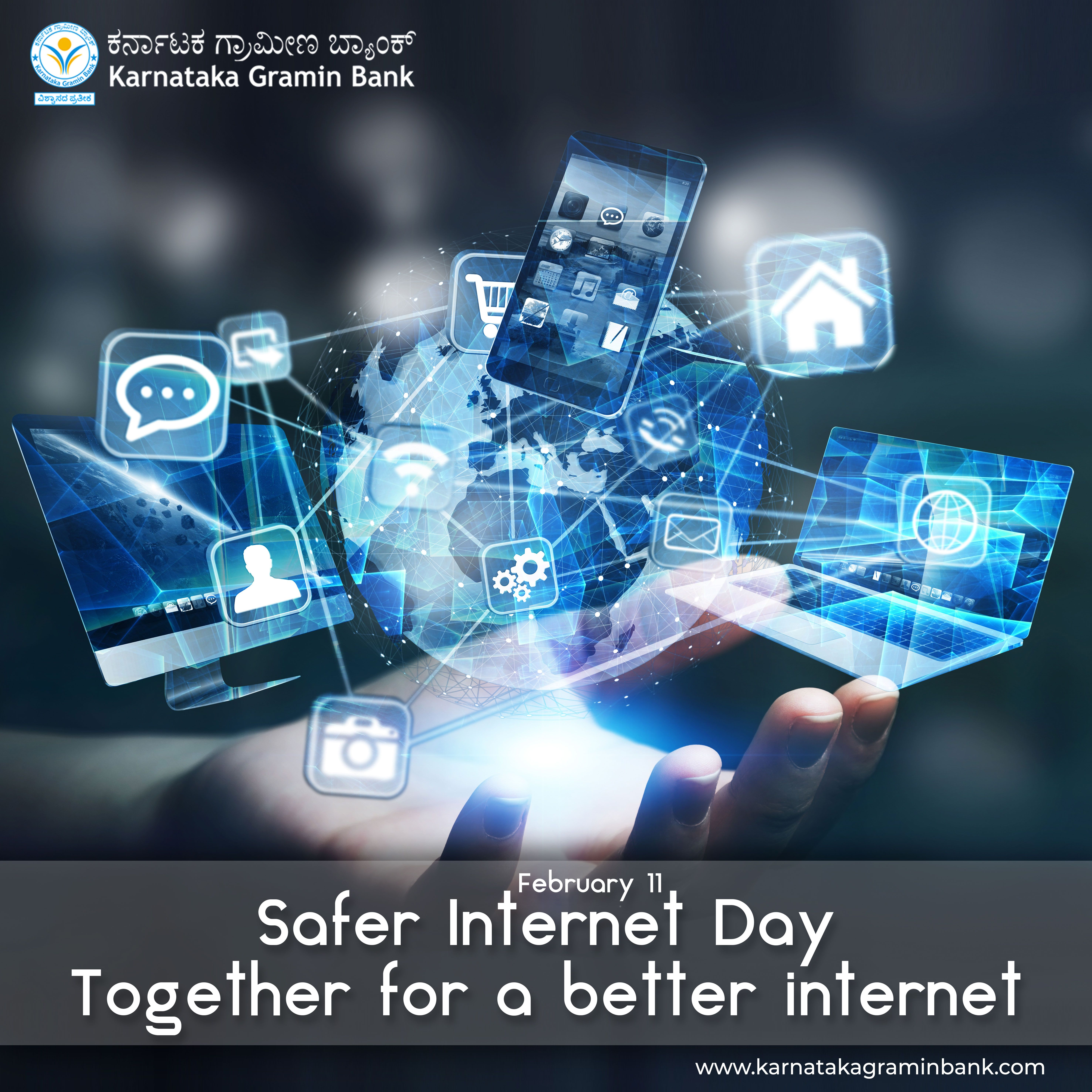 Safer Internet Day In 2020 Innovation Technology Marketing Technology What Is Internet