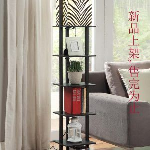 Zebra floor lamp with shelves httpcorbytownfo pinterest zebra floor lamp with shelves aloadofball Image collections