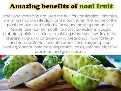 Noni Juice Heath Benefits Cancer Fighting Elements علاج Noni