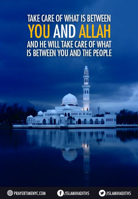 Best Islamic Quotes About Love. #islamicquotes #muslimquotes #islam #Allah # Muslim