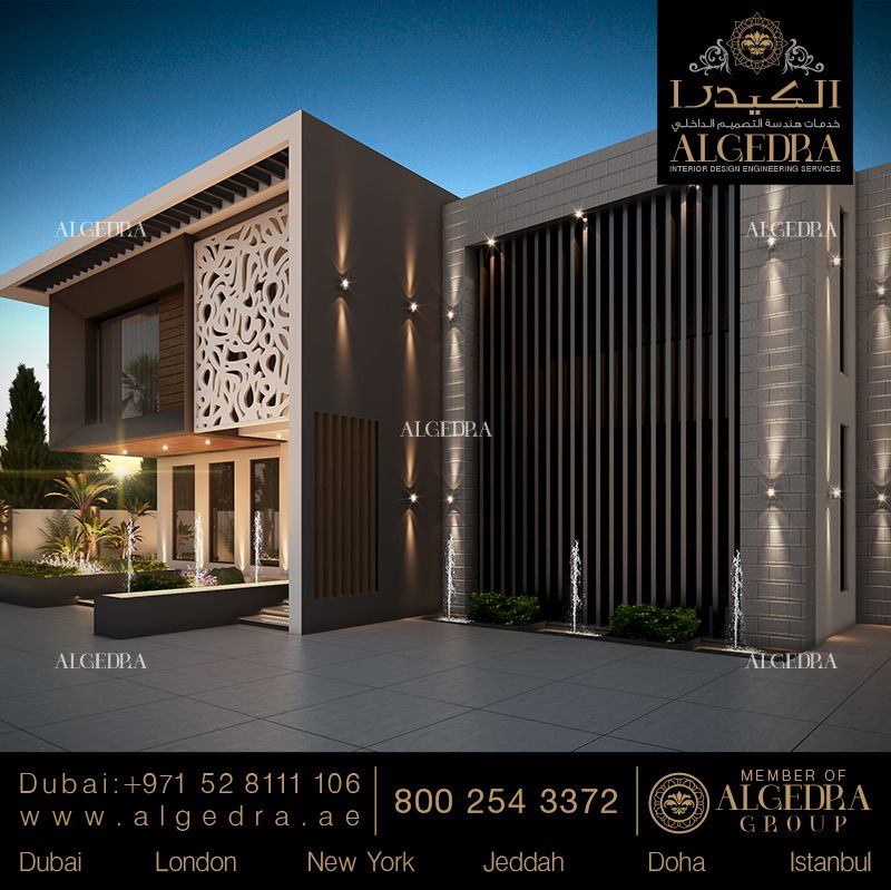 ExteriorDesign Exterior ExteriorDecor Design Luxury Decor VillaDesign ALGEDRA