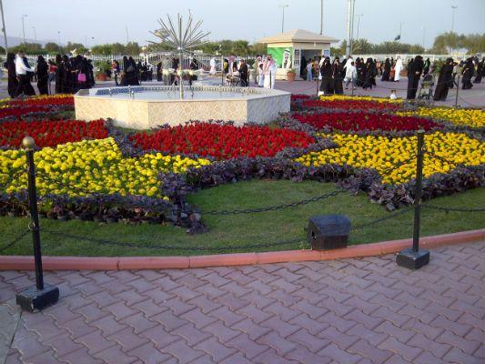 حديقة الزهور بالرياض