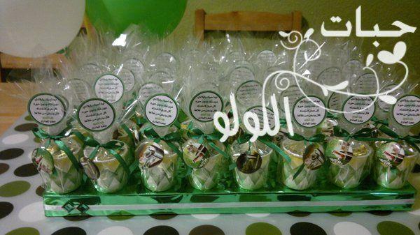 توزيعات اليوم الوطني 81 60 60 عدة تصاميم مميزه Eid Crafts Birthday Party Games For Kids Easter Crafts For Kids