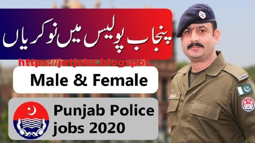 Punjab Police Jobs October 2020 For Constable Lady Constable 1000 Vacancies For Male Female Police Jobs Job Job Posting