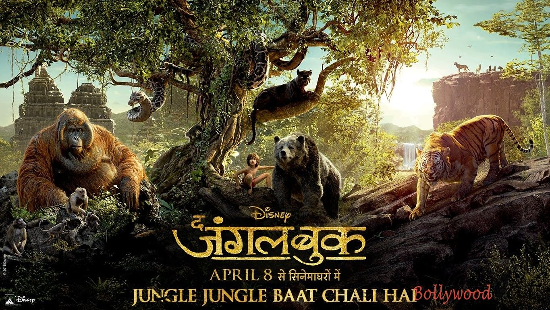 Jungle Jungle Baat Chali Hai Video Song - The Jungle Book - Vishal Bhardwaj  and Gulzar