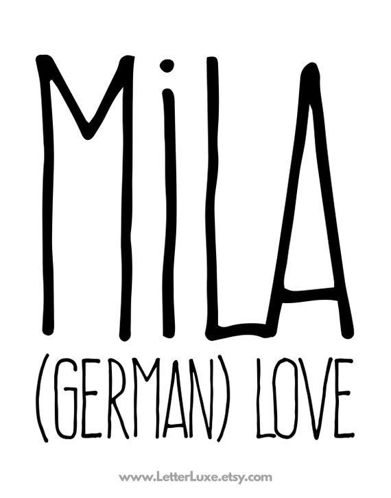 Mila Name Meaning Art Printable Baby Shower Gift