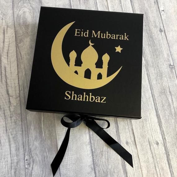 Personalised Name Eid Mubarak Gift Box with Mosque Eid and