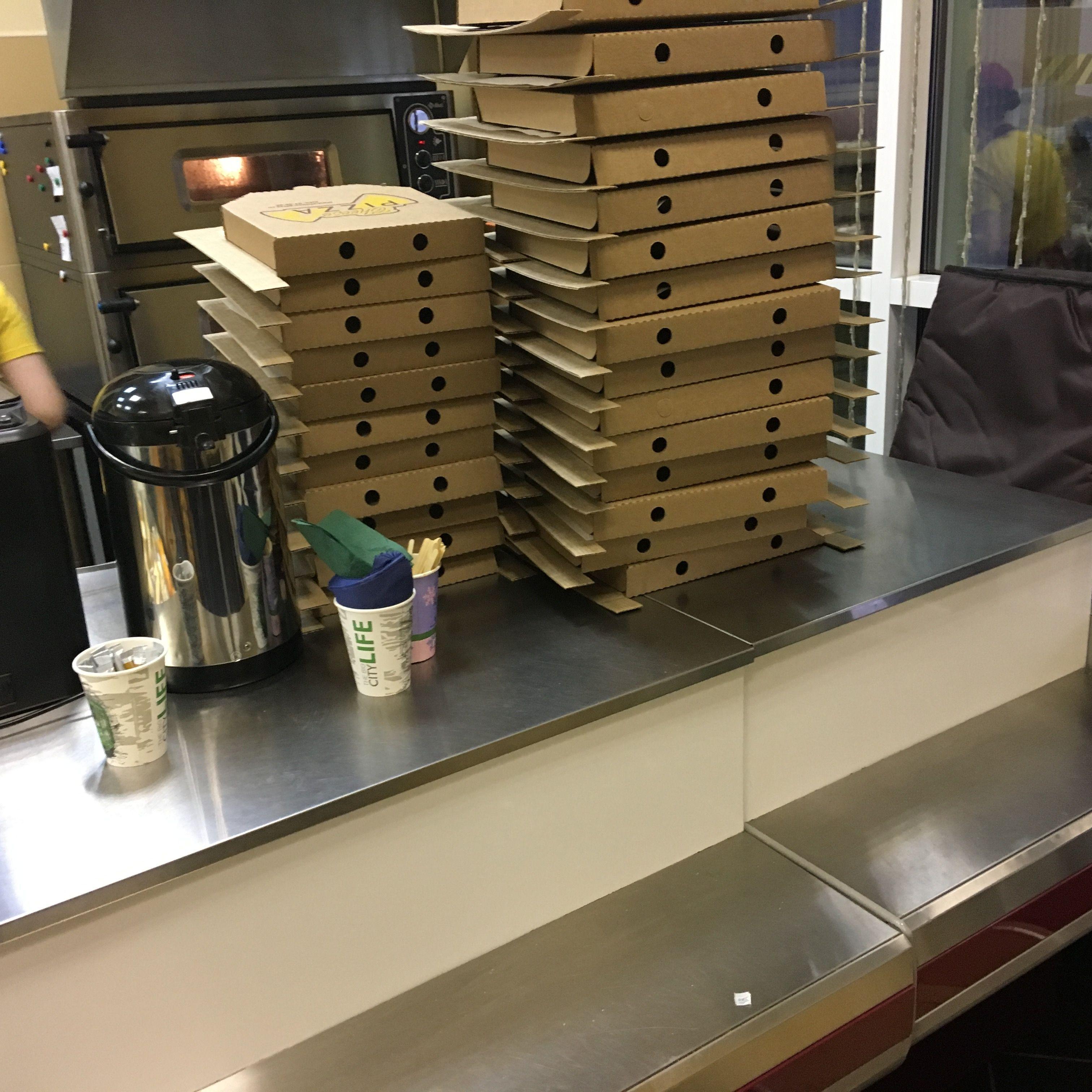 Для будущей пиццы