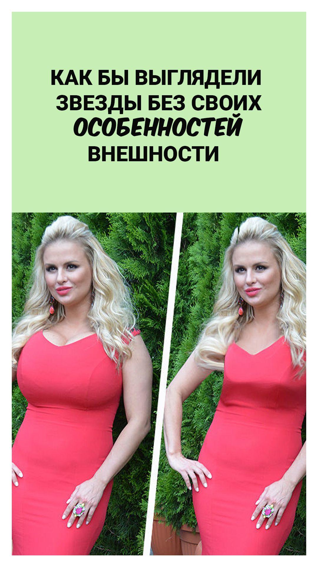 наталья давыдова до и после похудения