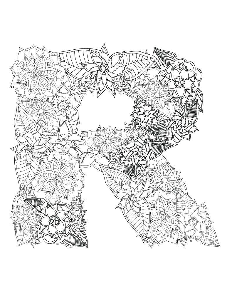Imprimer un coloriage lettre majuscule r tr s difficile coloriages coloriage imprimer - Coloriage fleur tres jolie ...