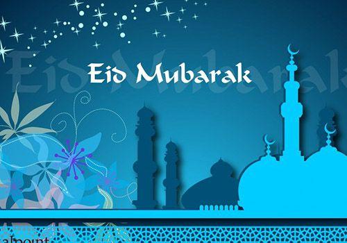 Kartu Ucapan Selamat Lebaran Hari Raya Idul Fitri 1437h 2016 Eid Lebaran Kartun
