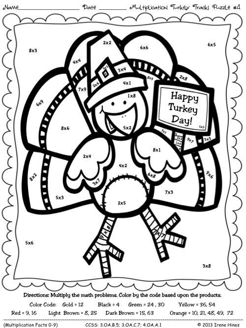 Thanksgiving Multiplication Math Coloring Pages ...
