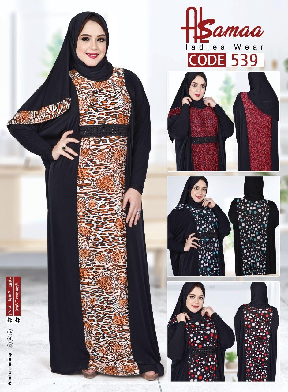 تشكيلة اسدالات Women Wear Fashion How To Wear