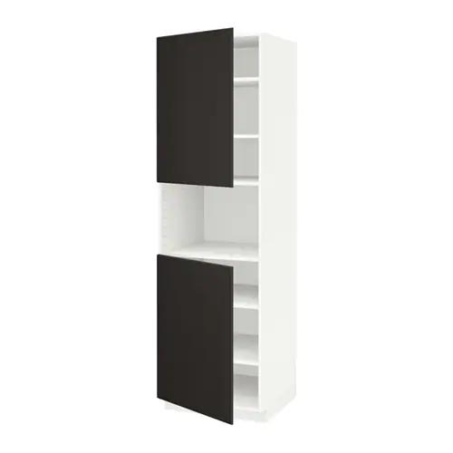 Ikea alex polc