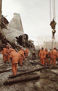 From Wikiwand: Катастрофа Ан-124 в Иркутске