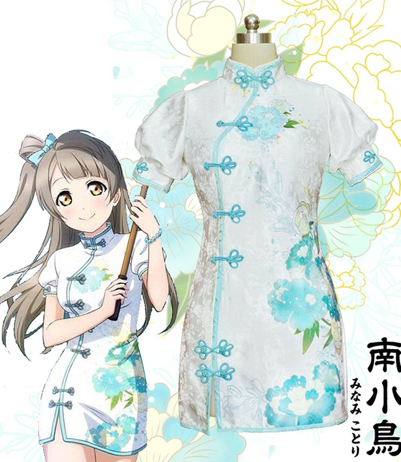 c867b5f6b Shining Womens Love Live Cosplay Kotori Minami Qipao Cheongsam Dress Costume  >>> You can get more details by clicking on the image.