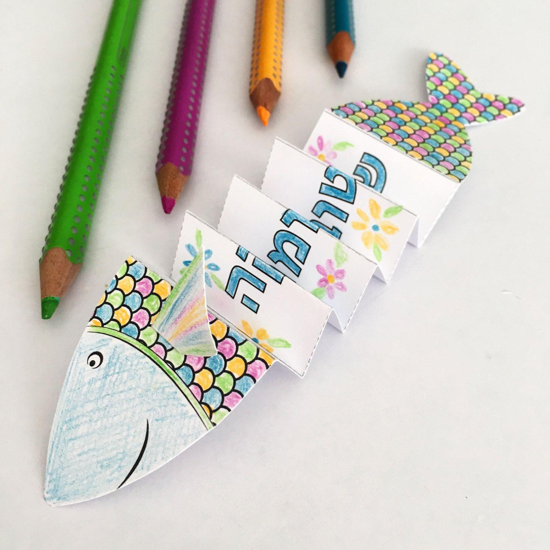 Rosh hashanah cards, Printable rosh hashanah greeting card, Jewish new year cards ,Rosh hashana craft for kids, printable shana tova card.
