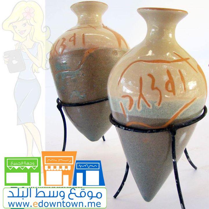 الفخار حكاية لا تنتهي صنع في الاردن Made In Jordan صناعة يدوية Handmade Www Edowntown Me وسط البلد منصات تسويق مجانية لأصحاب المشاريع ال