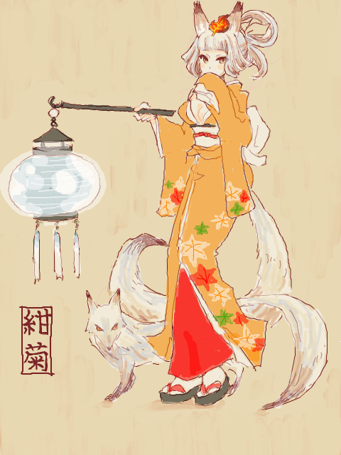 Pin By Kaz L On Anime Manga 0 Anime Fox Art Kitsune Fox