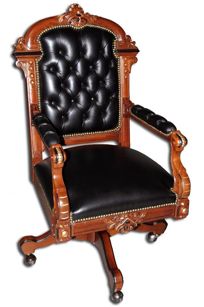 marinni: Из истории крутящегося кресла.