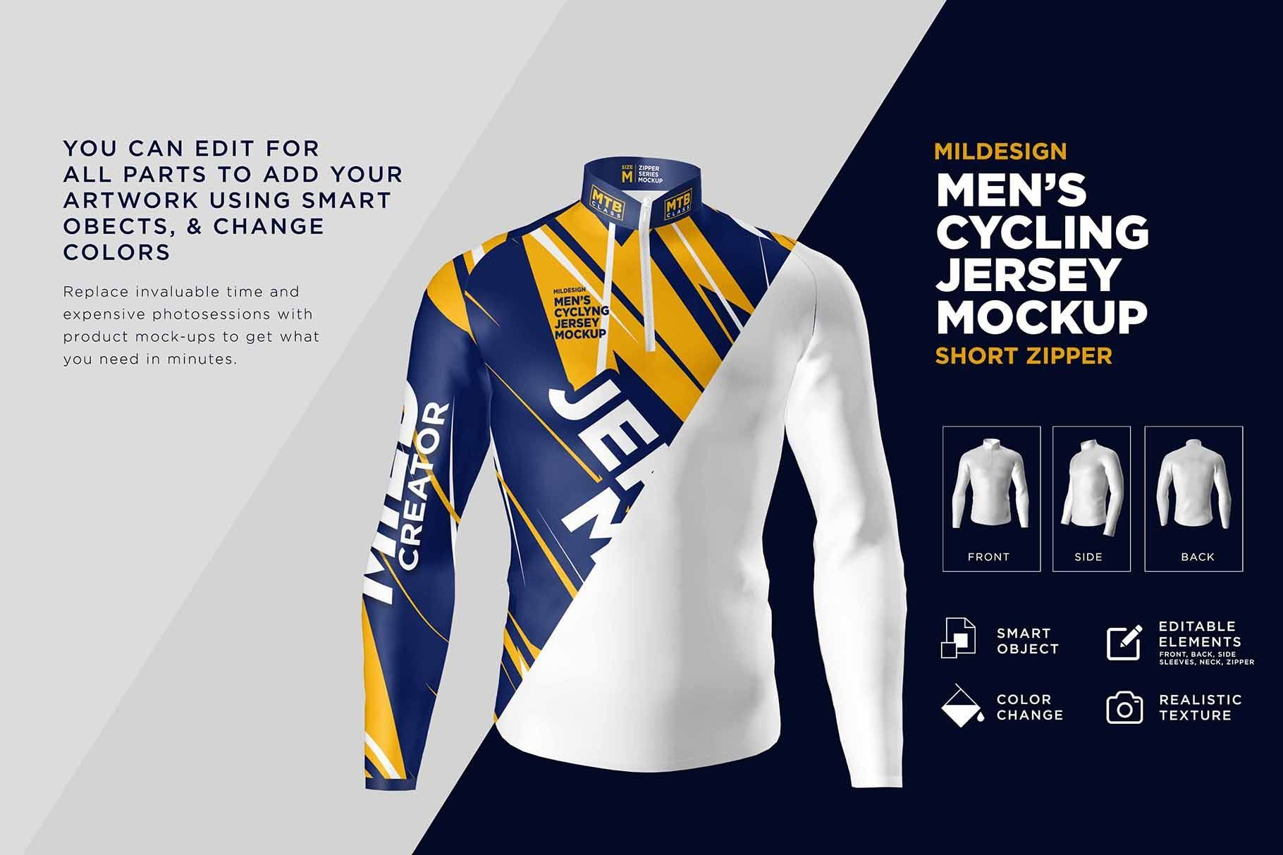 Download Mens Cycling Jersey Mockup Mens Cycling Jersey Design Cycling Jersey