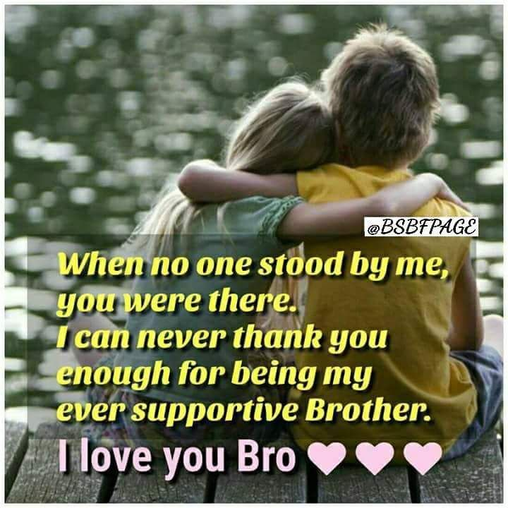 I Always Feel Safe When You Are Around Brother And Sister Are