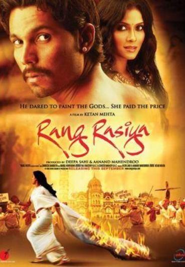 mr and mrs ramachari kannada full movie free 36