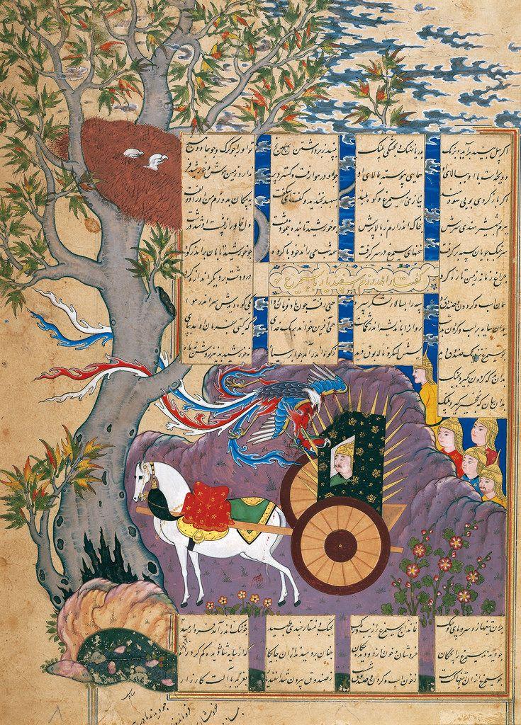 Isfandiyar Kills The Simurgh صحنه از هفت خان اسفندیار   by persian.painting